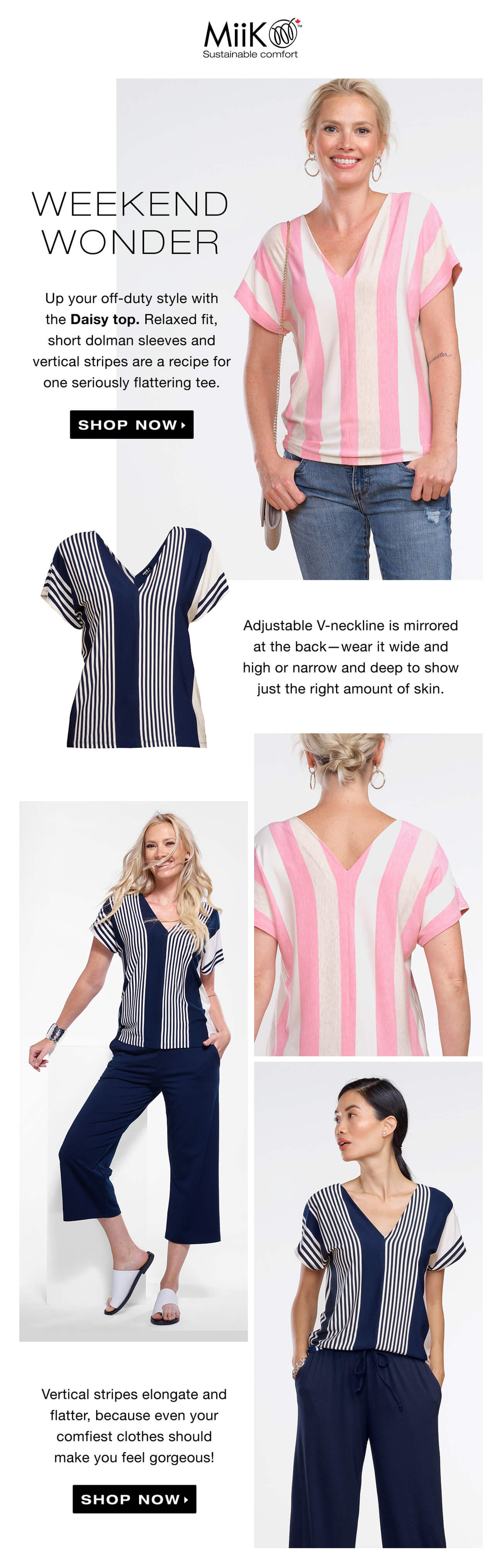 Striped t-shirt email